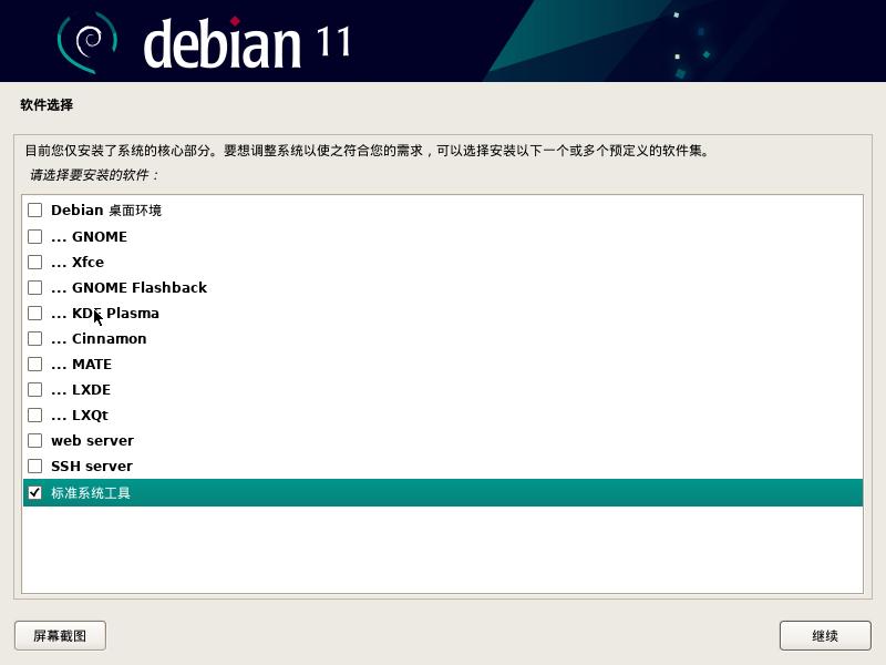 Debian-04-tasksel.png